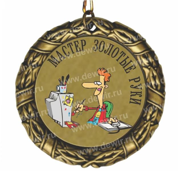 стрижка пикси фото смешные медали коллегам скромняга кадре она так